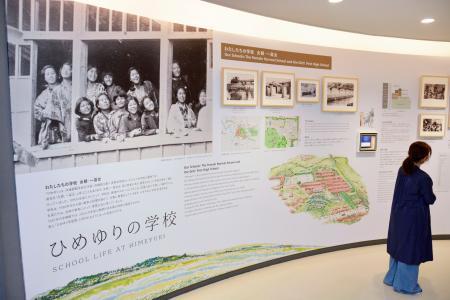 リニューアルオープンを前に元学徒らに公開された「ひめゆり平和祈念資料館」=11日午後、沖縄県糸満市