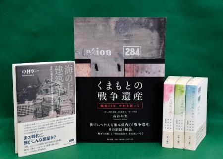 地方出版社の本を対象に選ぶ第34回「地方出版文化功労賞」の受賞作品