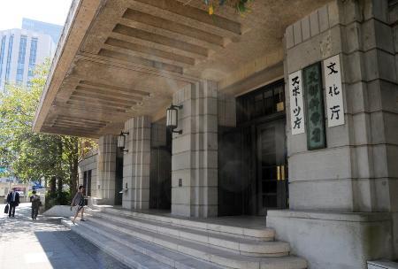 文化庁旧庁舎の入り口に掛かる看板