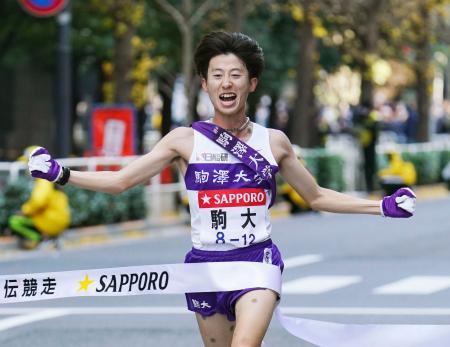 箱根駅伝、駒大が総合優勝 13年ぶり 全国のニュース 北國新聞