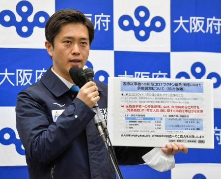 大阪府の新型コロナウイルス対策本部会議後、報道陣の取材に応じる吉村洋文知事=8日午後、大阪市
