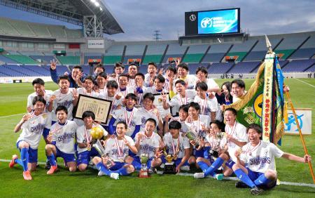 青森山田を破り、11大会ぶりの優勝を喜ぶ山梨学院イレブン=埼玉スタジアム