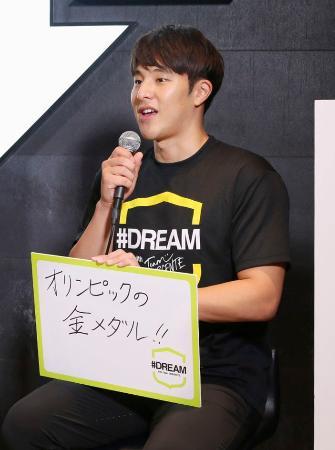 スポーツメーカーのイベントに参加した競泳男子の瀬戸大也=3日