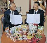 連携協定を結んだ北陸SDGs総合研究所の武田代表理事(左)とオハラの須田社長=金沢市内