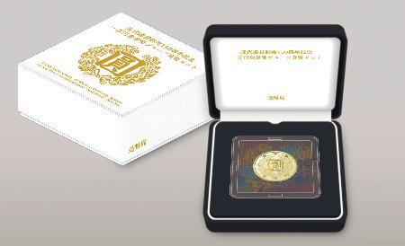 日本の近代通貨制度開始から150年を記念して販売される金貨セットのイメージ(造幣局提供)