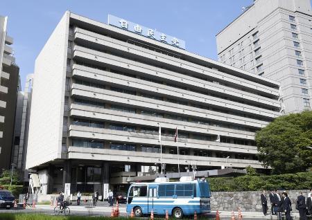 自民党本部=2016年10月、東京・永田町