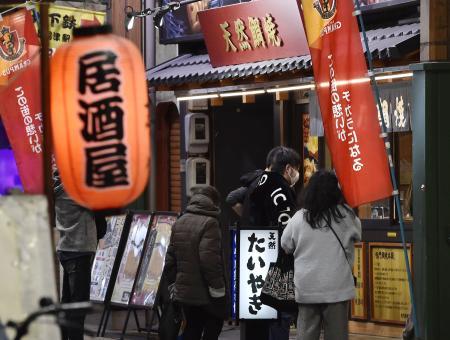 1日、閉店時間が午後9時に緩和された名古屋市の商店街で営業する飲食店
