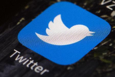 ツイッターのロゴ(AP=共同)