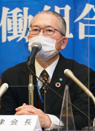 記者会見する連合の神津里季生会長=5日午後、東京都内