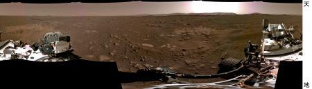 探査車パーシビアランスが20日に捉えた火星の大地。6枚の画像を合成したパノラマ写真をNASAが公開した(NASA提供・共同)