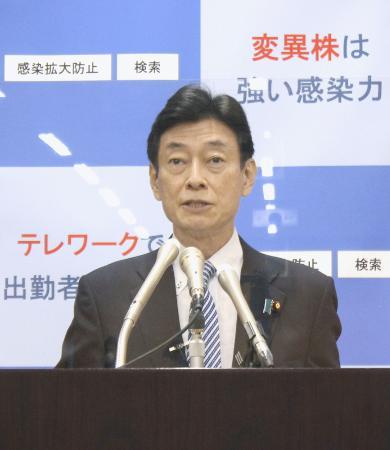 西村経済再生相=8月、内閣府